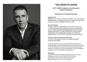 Η ΑΧΕΠΑ Αμερικής τίμησε τον Νικόλα Σιακόλα για την προσφορά του