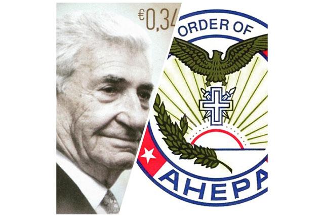 """Αρχαιρεσίες Τμήματος AHEPA CY001 """"George E. Paraskevaides OBE"""" Nicosia"""