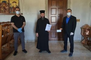 AHEPA Cyprus District 27 made a 500 Euro Easter donation to five families who were affected by the pandemic