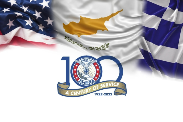 District Convention 2020 – AHEPA Cyprus